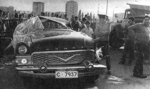 Sofia 1973 Incidente Berlinguer in Bulgaria