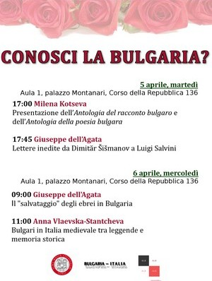 incontri gratuiti bulgaro