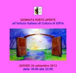 Porte aperte all istituto italiano di cultura di sofia for Porte italiano
